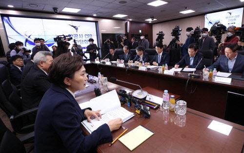 """항공사 CEO 만난 김현미…""""생색내기 자리 아니냐"""""""